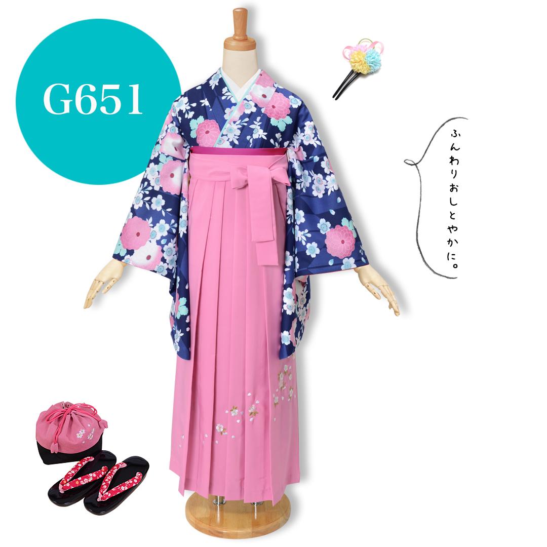 G651 紺 矢羽根に菊と桜